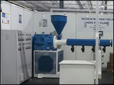 HDPE PIPE PLANT 2
