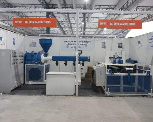 HDPE PIPE PLANT 3
